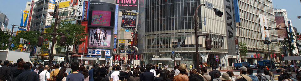 渋谷スクランブル交差点 すぐそば
